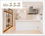 new_112