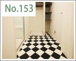 事例No_153