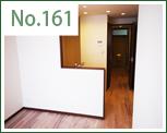 事例No_161目黒区緑が丘_都立大学