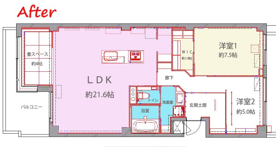 文京区2LDK_after間取り