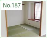 事例No_187江東区西大島