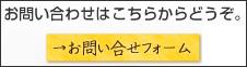 form_bar1
