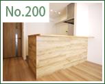 事例No_200江東区塩浜
