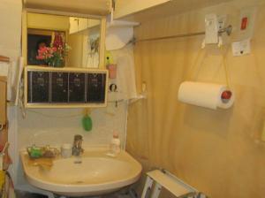 203-洗面室施工前