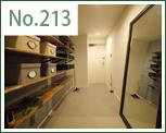 事例No_213新宿区西早稲田