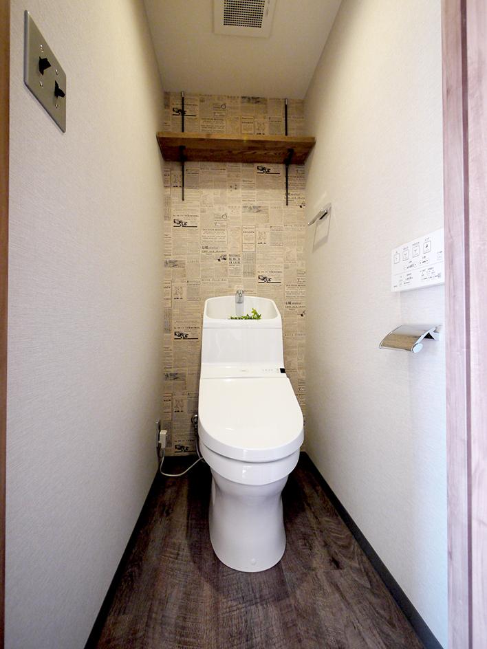 225-トイレ