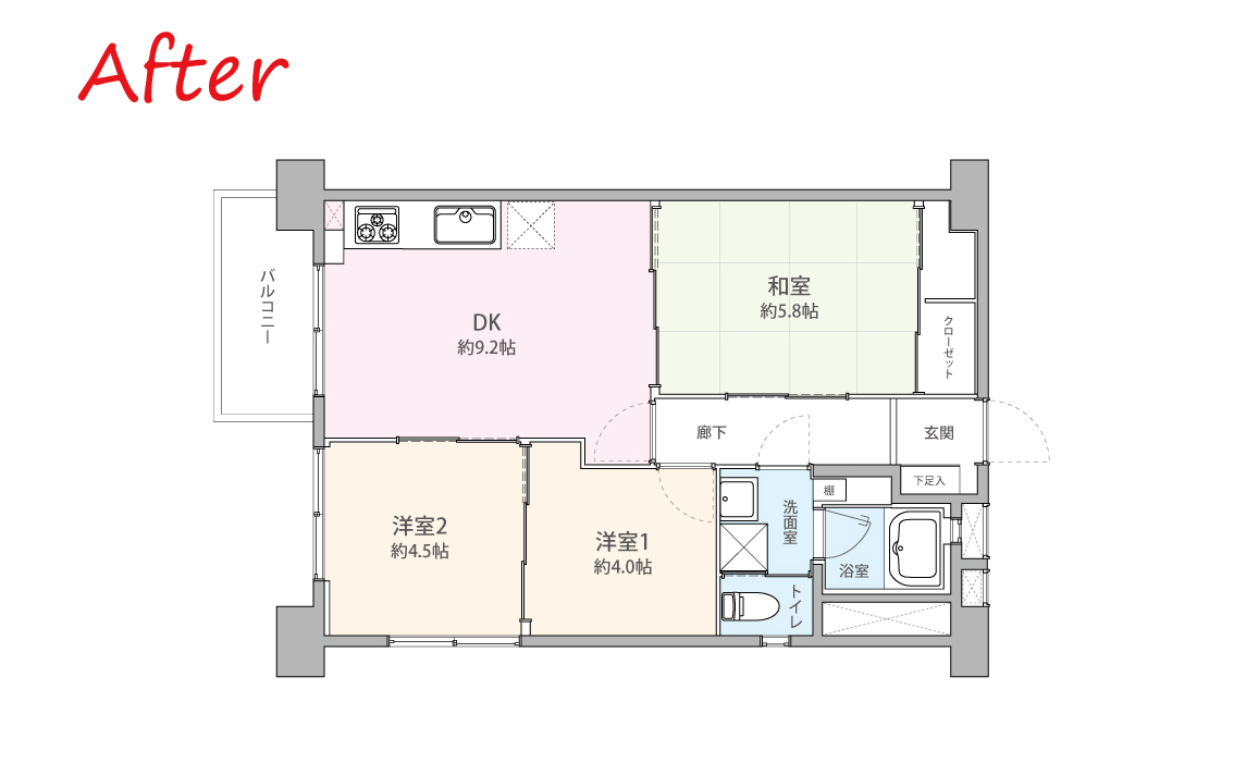 240業平橋住宅-間取り図after