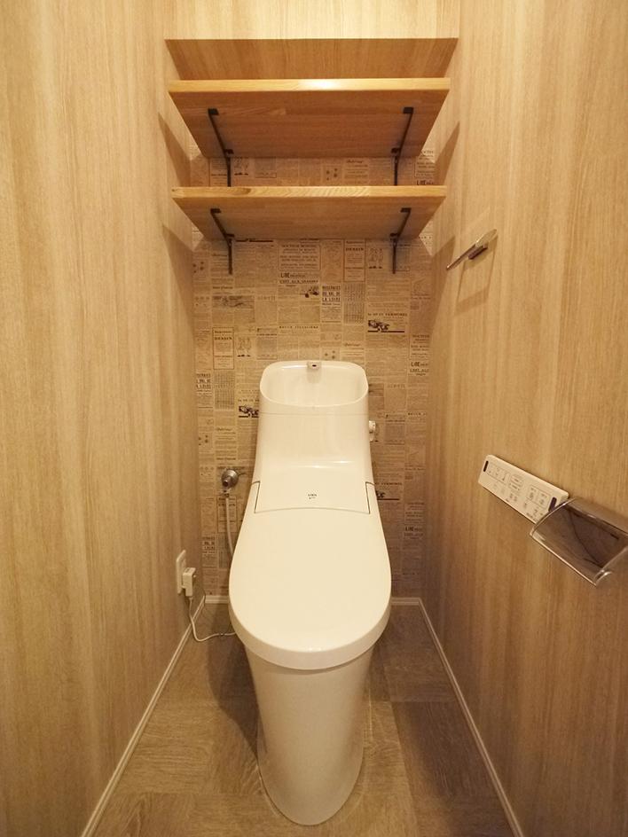 243-トイレ