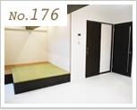 case176