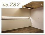 case282