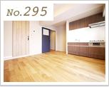 case295